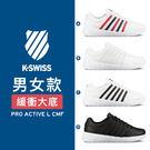 K-SWISS Pro Active L...