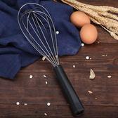 烘焙工具 展藝不銹鋼手動打蛋器 廚房攪拌器