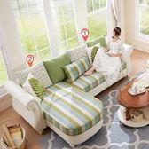 林氏木業地中海風L型三人座布沙發(附抱枕)2050-淺綠色