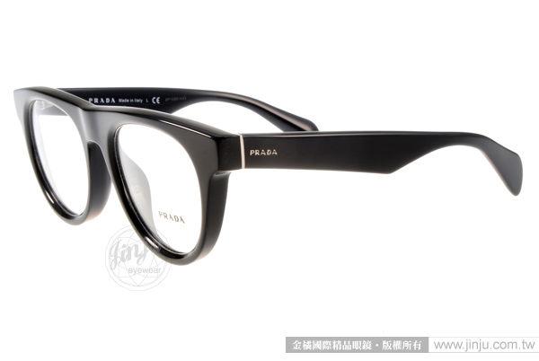 義式復古圓框 PRADA光學眼鏡 VPR08QF 1AB1O1 (黑) 義式奢華時尚精品 平光眼鏡 # 金橘眼鏡