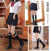 高筒襪 小腿襪子女日系學院風秋冬季jk長筒襪黑色及膝秋天加厚長襪ins潮 618購物節