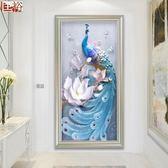 新春狂歡 新豎版玄關裝飾畫走廊過道墻面壁畫客廳入門簡約現代大廳掛畫藍孔