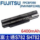FUJITSU FPCBP390 6芯 . 電池 FMVNBP223 FMVNBP224B/W FMVNBP224R LIFEBOOK S782 SH782 系列