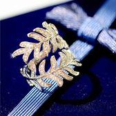韓國飾品可調節夸張樹枝開口戒指食指戒禮物指環女 星辰小鋪