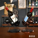 歐式紅酒架擺件吧臺創意葡萄酒瓶架客廳紅酒架裝飾品酒柜酒架擺設 PA16638『雅居屋』