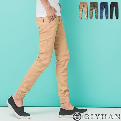 牛仔褲 縮口褲【P1875】OBIYUAN韓版彈性厚磅素面休閒長褲共4色