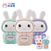音樂玩具兔兒童嬰兒寶寶胎教講故事機早教機0-3歲可充電下載音樂玩具【全館免運好康八折】