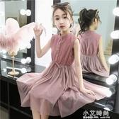 女童裙子夏裝兒童夏季洋裝洋氣韓版2020春季新款小女孩公主純棉 小艾時尚