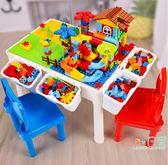 太空沙 多功能兒童沙灘玩具益智積木桌寶寶太空玩沙盤塑料桌子玩具臺套裝-凡屋