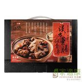 【台糖安心豚】漢方藥膳排骨(1800g/盒)