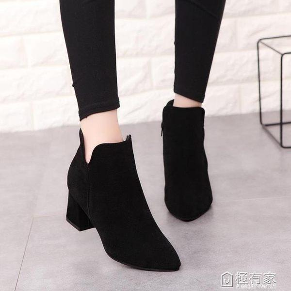 歐美尖頭短筒馬丁靴百搭絨面高跟短靴女粗跟及裸靴潮 『極有家』