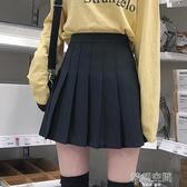 2020春季新款韓版高腰顯瘦半身裙a字短裙黑色學院風百褶裙女學生 韓語空間