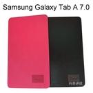 【Dapad】方標隱扣皮套 Samsung Galaxy Tab A 7.0 (2016) T280 平板