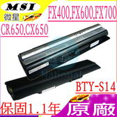 MSI BTY-S14 電池(原廠)-微星 BTY-S15,FR400,CX70,FR600,FR610,FR620,FR700,FR720,FX620,FX720,E2MS115K2002