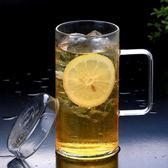 創意大容量耐熱玻璃水杯茶杯帶把帶蓋透明杯子茶具【初秋新品八八折】