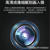 淩度新款F12行車記錄儀無線WIFI雙錄鏡頭帶電子狗隱藏式高清淩渡YYJ 阿卡娜