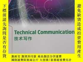 二手書博民逛書店技術寫作 Technical罕見CommunicationY35