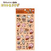 棕色款【日本正版】卡娜赫拉 貼紙 手帳貼 日本製 P助 兔兔 卡娜赫拉的小動物 - 433062