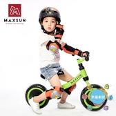 兒童平衡車滑行車金屬滑步車兒童無腳踏 童車 1-3-6歲生日禮物