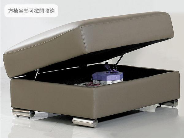 【森可家居】香奈兒L型半牛皮沙發 7JX138-1