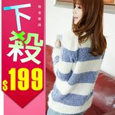 韓國學院風馬海毛條紋針織長袖毛衣5 色均碼