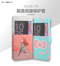 88柑仔店--韓國彩繪開窗 索尼C6手機殼Xperia C6 Ultra保護套手機皮套c6防摔超薄翻蓋式女