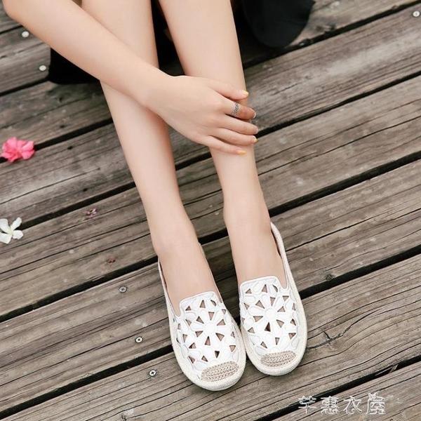 豆豆鞋女平底休閒懶人鞋套腳軟底網紗花朵鏤空淺口舒適單鞋潮 快速出貨