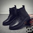 馬丁靴男英倫風高幫鞋加絨工裝靴皮靴靴子【左岸男裝】