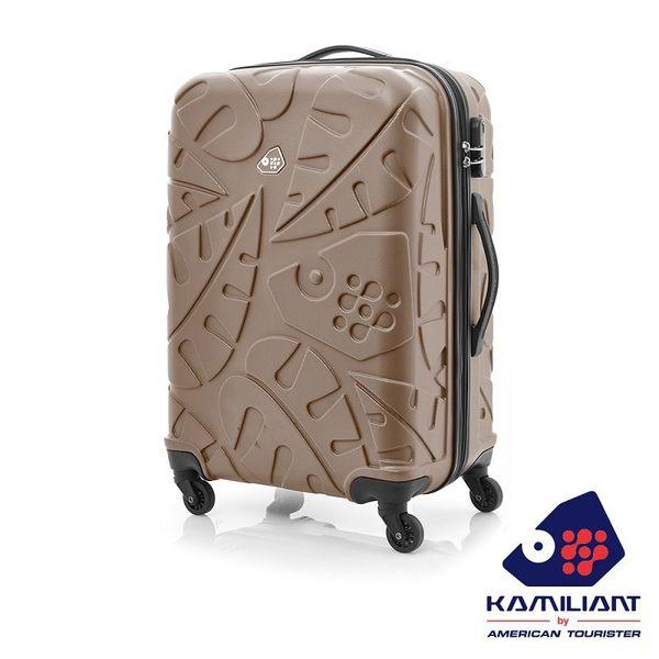 Kamiliant卡米龍 28吋 Pinnado立體羽毛圖騰防刮 TSA 四輪硬殼行李箱(咖啡金)