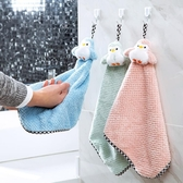 小毛巾珊瑚絨擦手巾不掉毛擦桌布掛式清潔吸水【雲木雜貨】