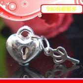 銀鏡DIY S990純銀材料配件/打開心門心鎖~膨膨立體亮面簍空愛心&鑰匙吊墜~適合手作巴西蠟線/幸運繩
