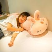 公仔-可愛兔子毛絨玩具公仔睡覺抱枕長條枕少女心小白兔娃娃玩偶送女生 依夏嚴選