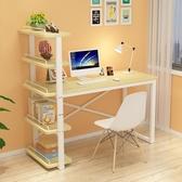 電腦桌 臺式家用兒童小書桌書架組合簡易辦公寫字臺簡約學生學習桌【快速出貨八折下殺】