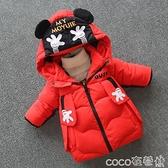 熱賣嬰兒棉衣外套 童裝男童棉衣2021年新款兒童棉襖冬裝棉服嬰兒冬季加厚男寶寶外套 coco