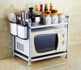 萬聖節快速出貨-廚房微波爐置物架調味架收納