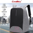 【coolbell】15.6吋 盜後背包...