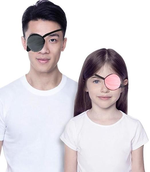 獨眼眼罩單眼弱視斜視
