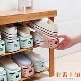 10個裝 雙層鞋架寢室鞋托一體式鞋子收納架鞋柜【倪醬小舖】
