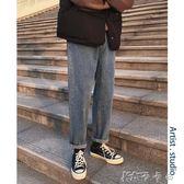 春季流墜感寬管褲牛仔褲直筒褲男寬鬆韓版褲子休閒九分百搭窄管 卡卡西