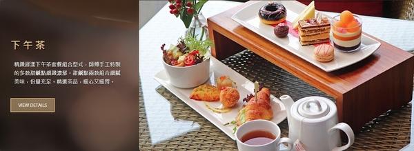【北投】亞太溫泉 - 雙人下午茶  或 單人午或晚餐(套餐或自助餐)
