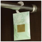 綠色大理石風 香氛包 NITORI宜得利家居