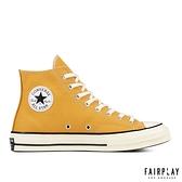 Converse All Star 1970s 芥末黃 男鞋 女鞋 高筒 復古 基本款 經典款 奶油頭 三星標 帆布鞋 休閒鞋 162054C