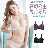 內衣/ 小百合 高拉提 輕薄襯集中強效上托聚攏效果 CDE 3002台灣製