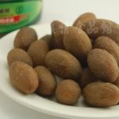 甘草橄欖500g-幫助消化、促進食慾!