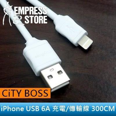 【妃航】CiTY BOSS 二合一 300cm iPhone USB 6A 超快速 充電線/傳輸線