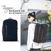 【南紡購物中心】AXIO Trooper backpack 29L 旅人萊卡後背包(ATB-239)