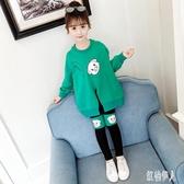 女童套裝女童網紅套裝洋氣秋裝2019新款兒童6韓版休閑7兩件套10歲女孩衣服 Pa9595『紅袖伊人』