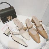 女夏新款韓版外穿尖頭一字帶中跟包頭穆勒鞋 LR3113【野之旅】