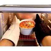 抗熱手套 GREVY烤箱手套防燙加厚烘焙專用手套全棉微波爐加長隔熱手套一雙‧衣雅