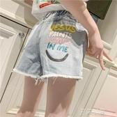 女童短褲外穿夏裝2020新款百搭兒童牛仔褲夏季中大童薄款洋氣褲子 米娜小鋪